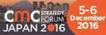 CMC Strategy Forum Japan