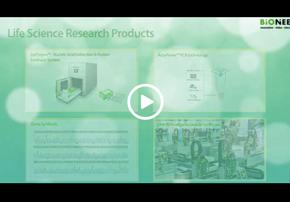 A leading biotech company, Bioneer ...