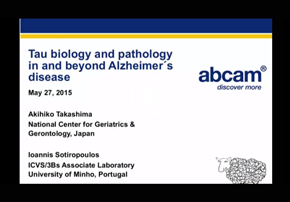 Video - Tau biology and pathology in a...